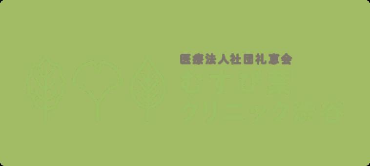 name-origin-1